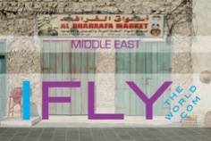 IFLY Middle East